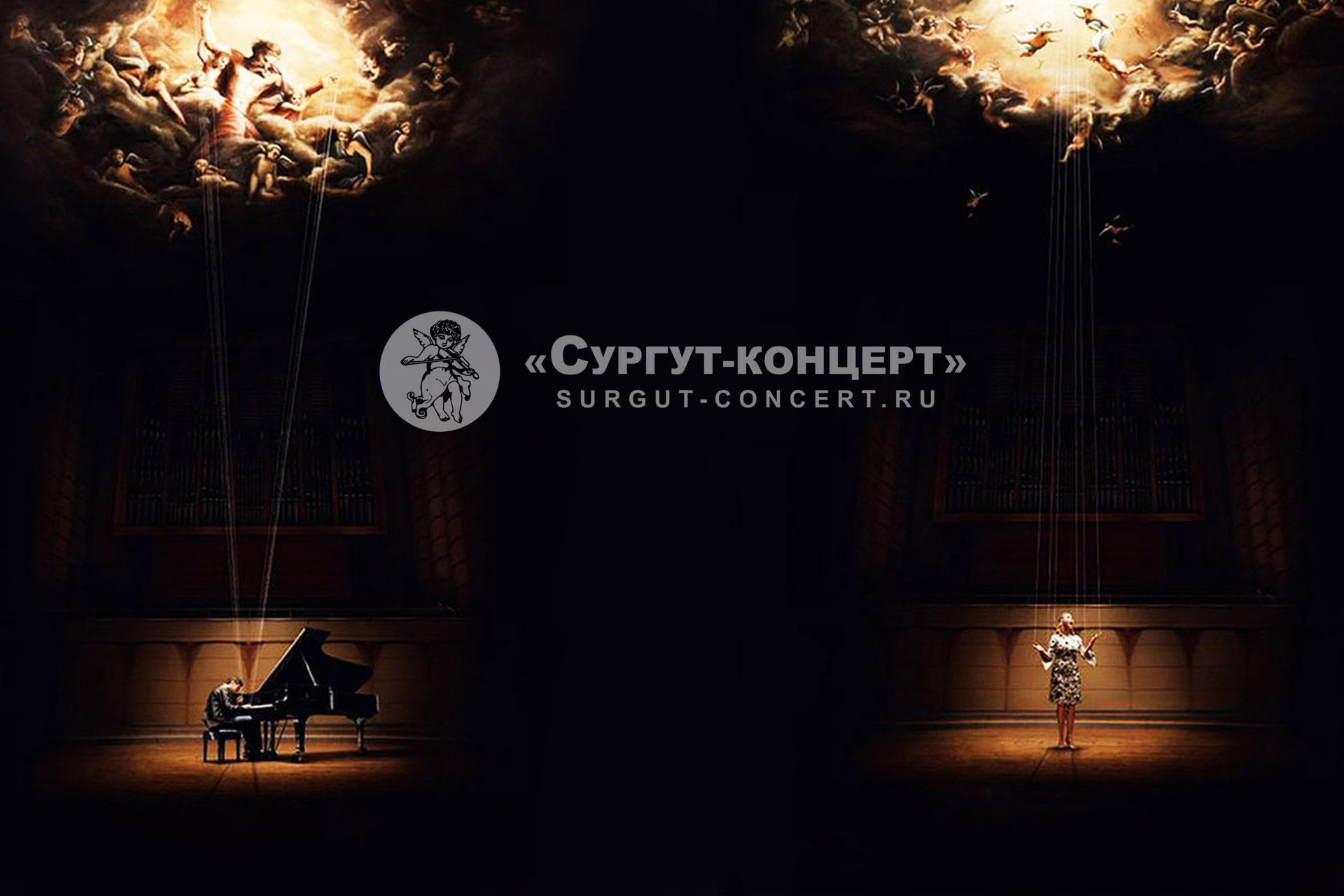 Концерт Сурганова и оркестр